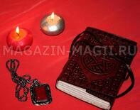 Магия стихий обучение для начинающих: уроки для новичков часть 1