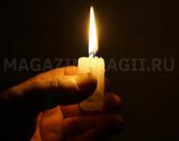 Магия стихий обучение для начинающих: уроки для новичков часть 3