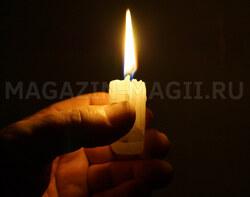 Магия стихий: уроки для новичков. Часть 3