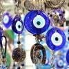 Обереги с турецким глазом