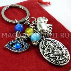 Keychain talisman Three talisman