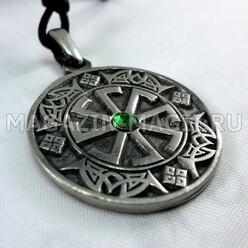 Amulett «Ладинец»