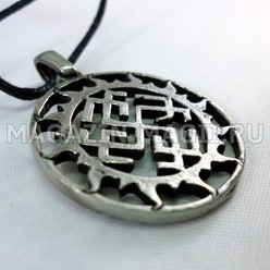 "The Amulet ""Rodnic"""
