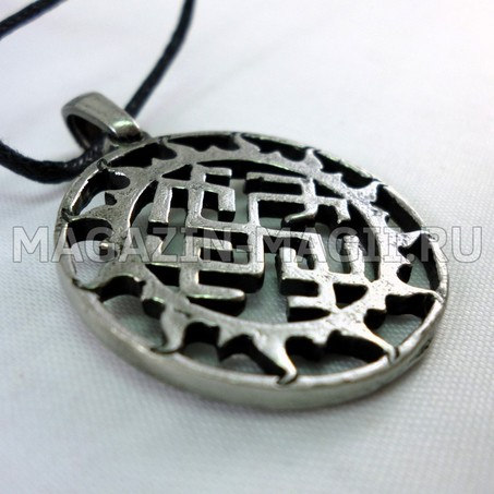Amuleto Родмич
