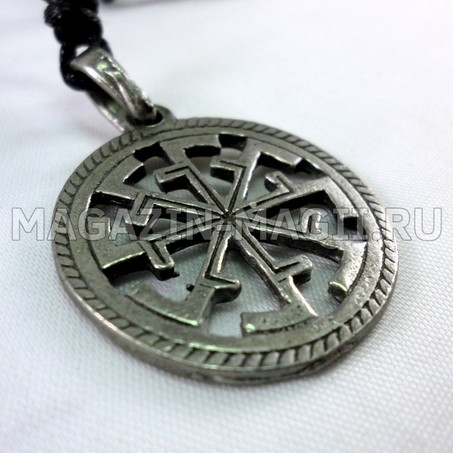 Amuleto Свитовит
