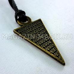 Amulett «Abrakadabra»