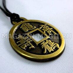 El amuleto de la China de la moneda de la felicidad