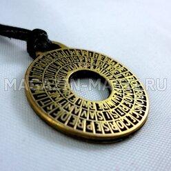 Amuleto Mágico Código Калиостро