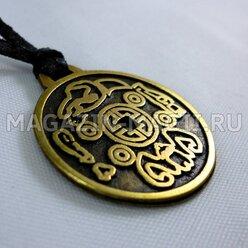 Амулет «Корейская монета счастья»