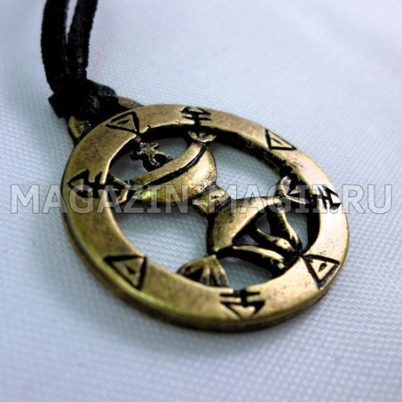 Amulet pentacle Queen high destiny