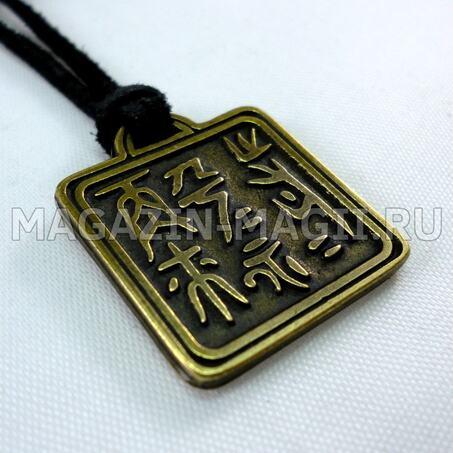 Amulett Siegel des Ertrags