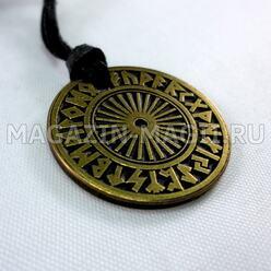 """Amuleto """"círculo Rúnico"""""""