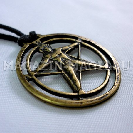 Amulet the Pentagram of Agrippa