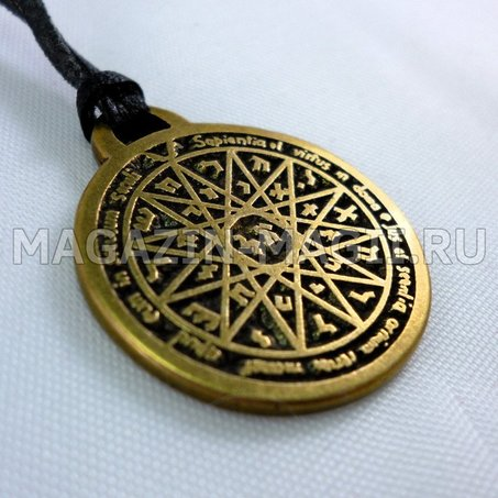 Amulet magical pentacle of Solomon