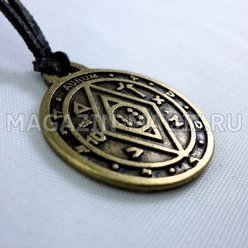 "Amulet pentacle of Solomon ""Wealth"" фото"