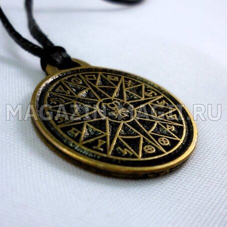 Magical mercury amulet