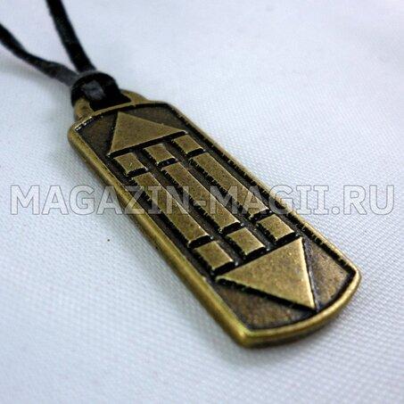 Amuleto de la Marca de los Atlantes