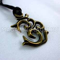 "The Amulet ""Om Sign"""