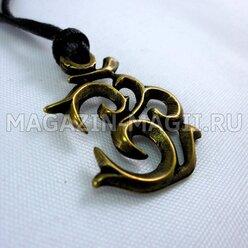 Amulett «Om-Zeichen»