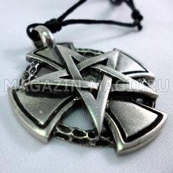 """Amuleto """"A Cruz Dos Templários"""""""