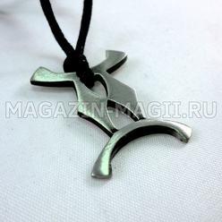 Amulett zum Sternzeichen «Zwillinge»