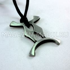 Amulet to zodiac 'Gemini'