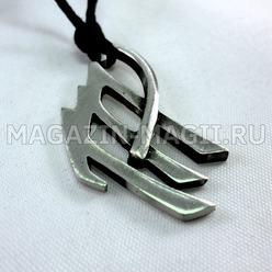 Amulett für das Sternzeichen «Jungfrau»