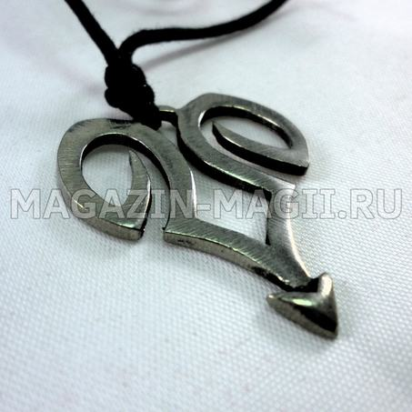 for the Aries Amulet