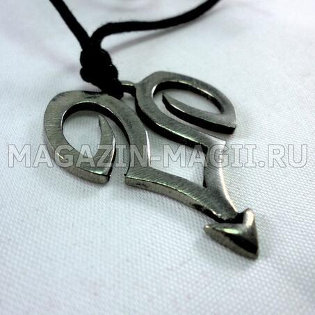 Amulett für Widder