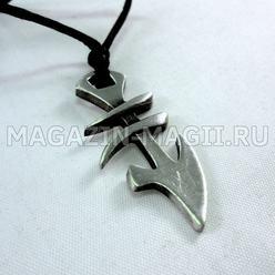Amulett zum Sternzeichen «Schütze»
