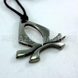 Amuleto per zodiacale «Bilancia»
