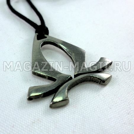 for Libra Amulet