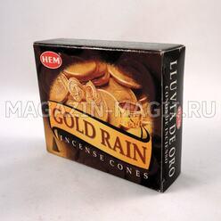 Благовония конусы «Золотой дождь»