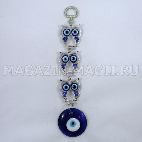 Amulett mit dem türkischen Auge Drei Eulen