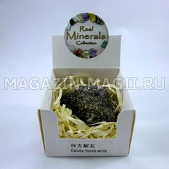 Pyrite grey collectible